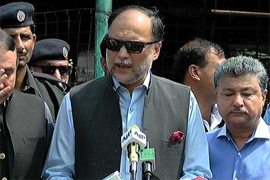 Interior minister calls news leak a 'closed transaction'