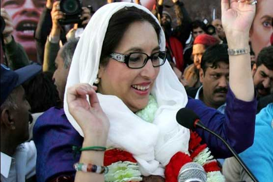 Musharraf declared fugitive in Benazir Bhutto's murder trial