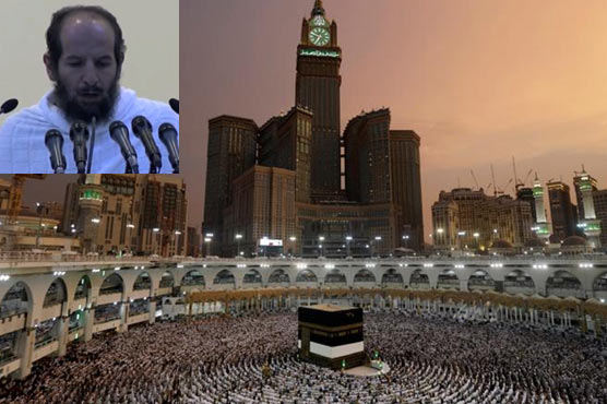 Millions of Muslim pilgrims performing annual Hajj rituals in Saudi Arabia