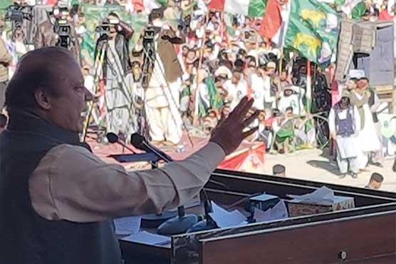 'Minus-one formula failed, people put a plus to equation': Nawaz Sharif