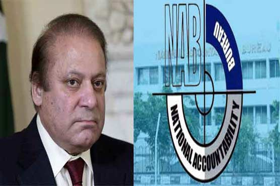 Nawaz, Maryam leave for London