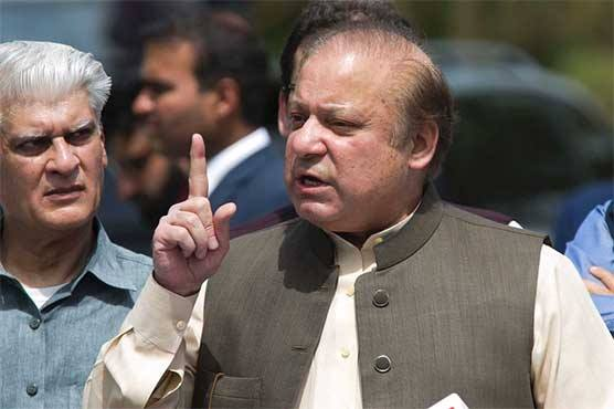 Islamabad HC dismisses Nawaz Sharif's plea to club graft cases
