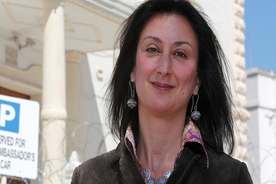Arrested in Daphne Caruana Galizia murder case
