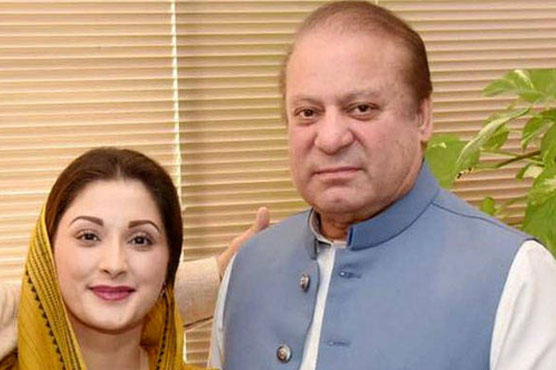 Corruption references hearing underway against Nawaz, family