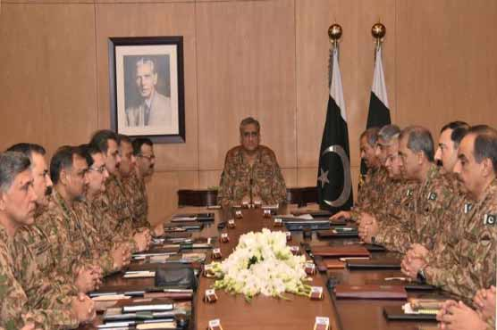 COAS Gen Qamar Javed Bajwa chaired the corps commanders conference on Tuesday at GHQ
