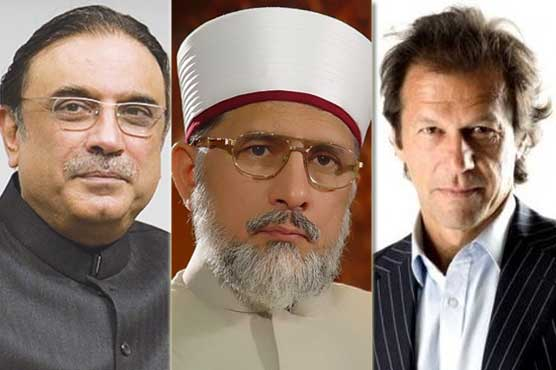 Image result for Opposition parties back Tahirul Qadri to give tough time to PML-N