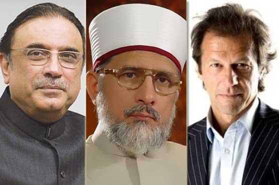 PPP delegation to meet Tahirul Qadri today, says Khursheed Shah