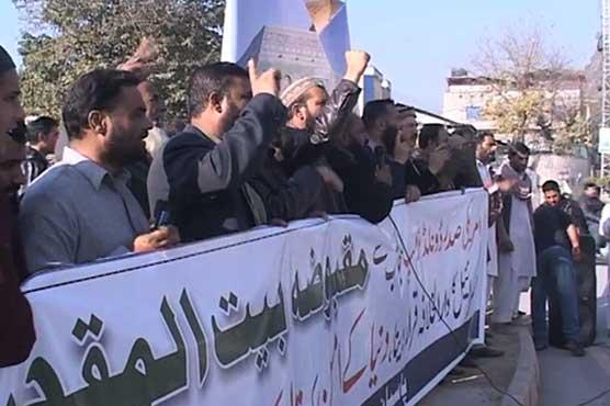 JI announces countrywide protests over Trump's Jerusalem decision