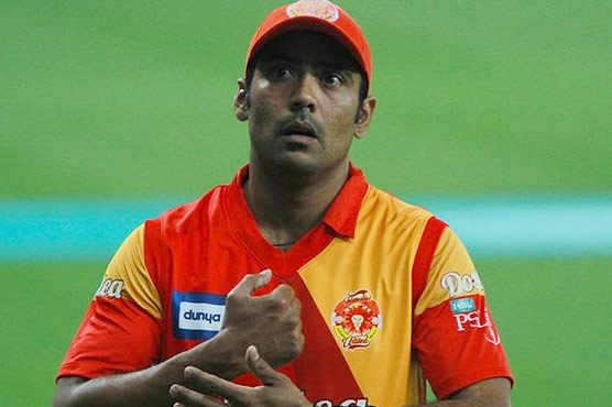 PCB clears Mohammad Sami in PSL spot-fixing case