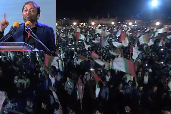 MNA Salman Baloch joins Pak Sarzameen Party