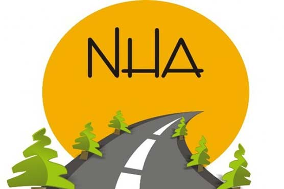 Development of road network in Balochistan top priority of NHA