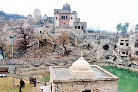 Pak SC orders cement factory to refill Katas Raj pond within a