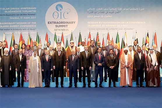 OIC Extraordinary Summit Starts With Erdogan's Remarks