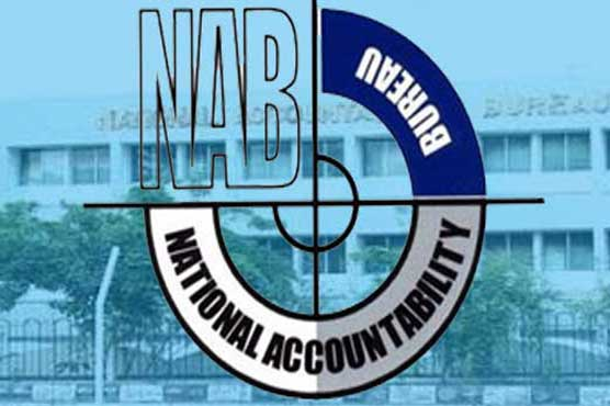 NAB to file review petition against SC's Hudaibiya mills case verdict