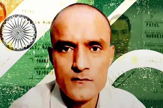 Pak High Commission in New Delhi issued visas to Jadhav family