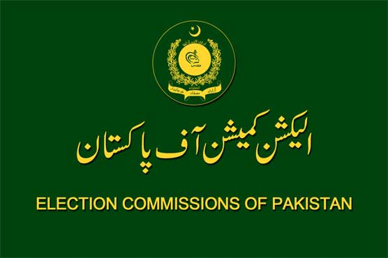 ECP to complete delimitation of constituencies by May 3