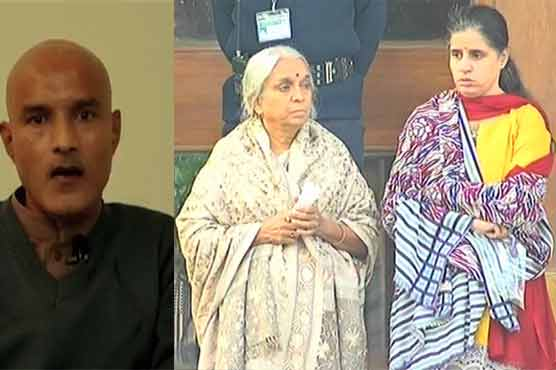Kulbhushan Jadhav's mother, wife meet him at Foreign Office amid tight security
