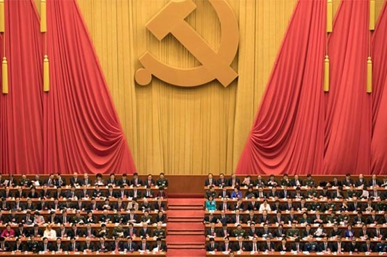 CPC to hold Second Plenary Session next month