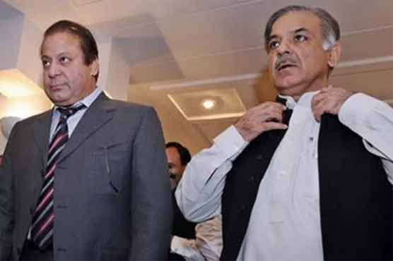 Shehbaz Sharif departs for Saudi Arabia after party nomination for PM office