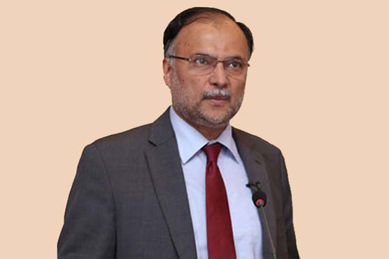 Balochistan development top priority of the government: Ahsan Iqbal