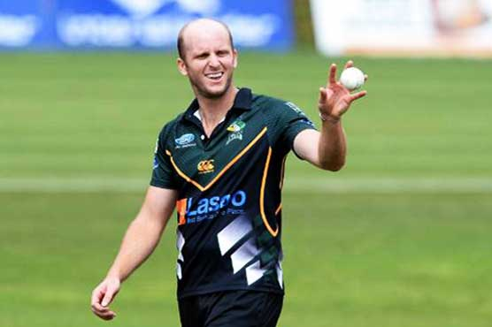 Pollard pulls out of T20 series