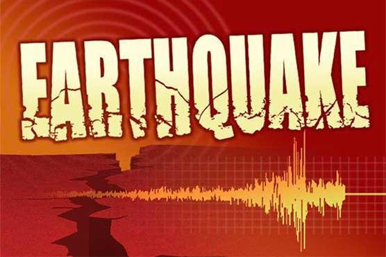 Mild intensity earthquake hits Balochistan