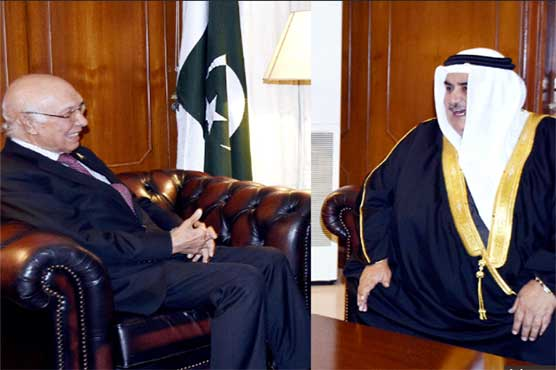 Bahrain, Pakistan keen on developing ties, cooperation