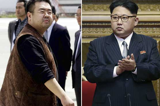 North Korea says will reject Malaysian post-mortem of Kim Jong-nam