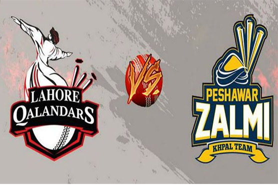 Islamabad United v Karachi Kings, PSL 2017