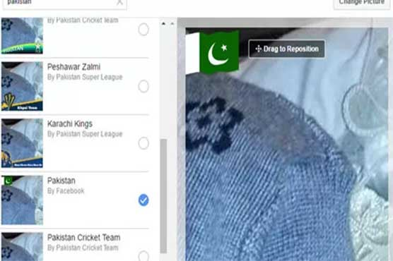 You can now add Pakistani flag on Facebook profile picture