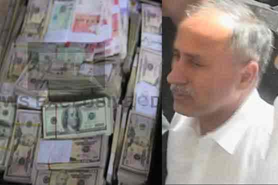 Accountability court rejects Mushtaq Raisani's plea bargain application