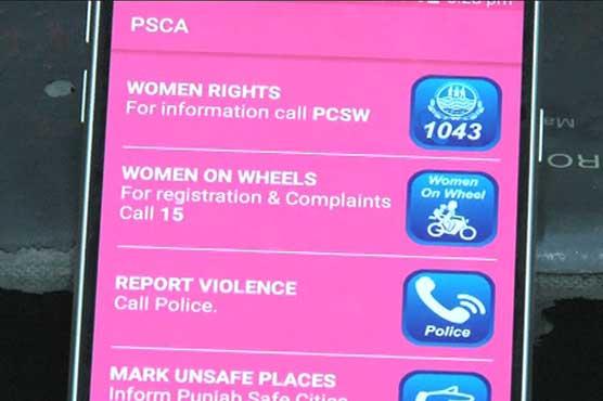 Punjab Safe City Authority introduces women safety