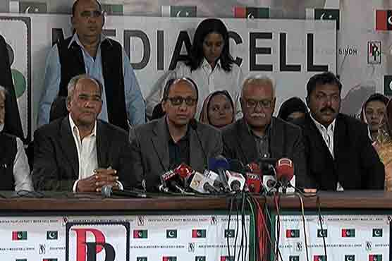 Senior PTI leader joins Peoples Party