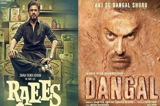 Pak to Lift Ban on Indian Films Following Distributors Crisis