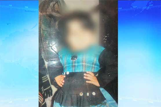 Cjp takes suo moto against 6 year old girls rape in karachi cjp takes suo moto against 6 year old girls rape in karachi thecheapjerseys Gallery