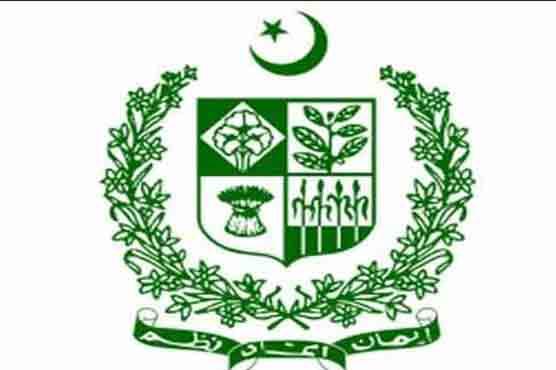 Interior ministry issues warning of terror attacks in Sindh, Balochistan