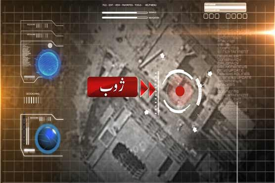 Zhob: Six killed as car plunges into ravine