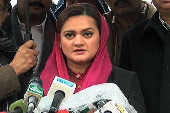 Pakistan SC may summon Nawaz Sharif in Panamagate