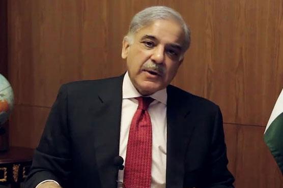 LHC judge dismisses petition against Punjab CM