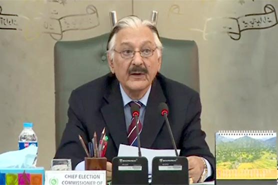 Pakistan News - Don't need reply from Imran, will announce decision now: CEC