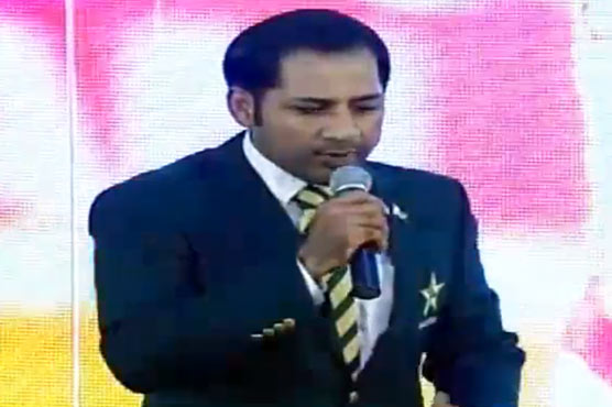 Sarfraz Ahmed made Test skipper during PM House ceremony