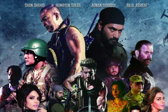 Entertainment - Yalghaar Top on the Box Office