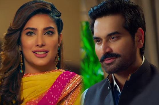 Much-awaited 'Punjab Nahi Jaungi' trailer released