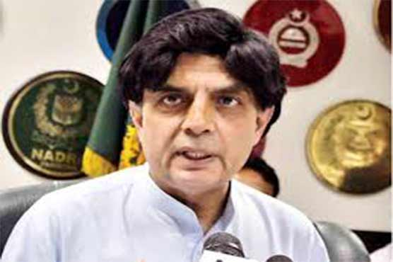Nisar meets vice president of Facebook