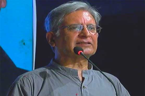 MQM history is tainted with blood and ammunition: Aitzaz