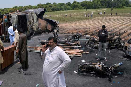 OGRA held private oil company responsible for Ahmadpur Sharqia oil tanker tragedy