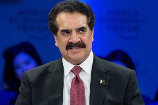Gen (retd) Raheel Sharif on Lahore visit with Saudi officials