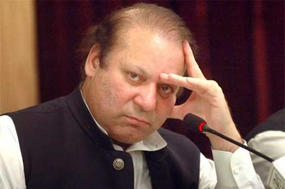 Panama probe: JIT finds disparities in Sharif family income