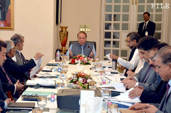 Pakistan News - Will neither dissolve assemblies nor resign: PM Nawaz