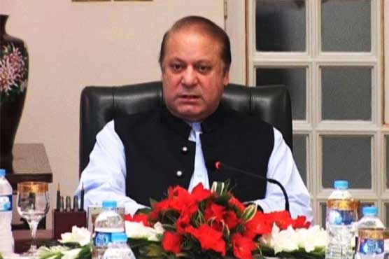 Pakistan News - PM Nawaz Sharif